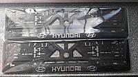 3D-рамки для номерных знаков Hyundai