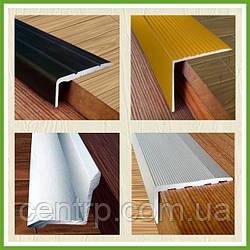 Алюминиевый профиль для ступеней лестниц