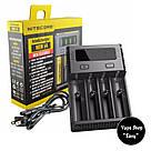 Nitecore i4 intellicharger  Зарядное устройство для электронных сигарет Оригинал., фото 3