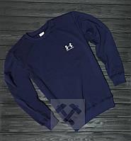Спортивный свитшот, кофта, реглан Under Armour (темно-синий+белый лого),Реплика
