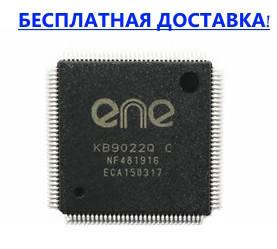 Микросхема ENE KB9022Q C мультиконтроллер Новый! Оригинал!, фото 2