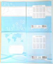 Тетрадь школьная 24 листа клеточка Полиграфист двухцветная 24КО 149 (4820151920134)