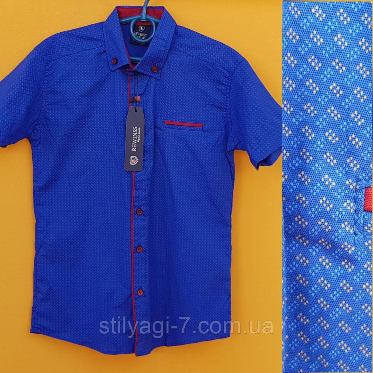 Сорочка на хлопчика 12-16 років синього кольору з окантовкою з короким рукавом оптом