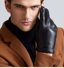 Мужские перчатки на шерстяной подкладке