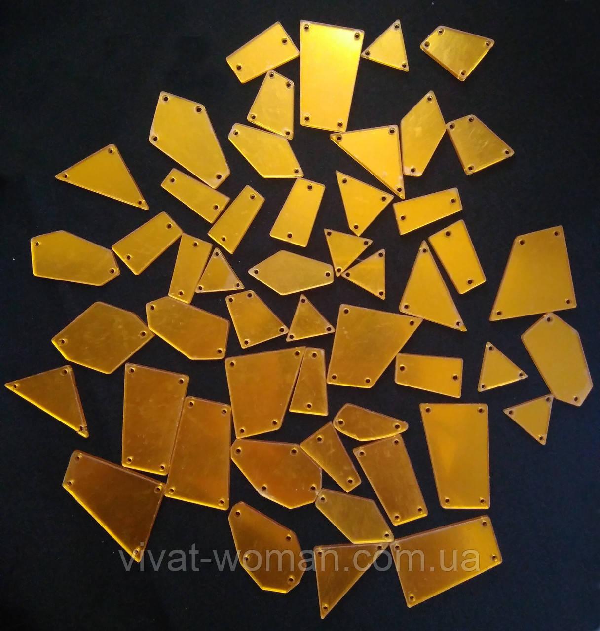 Дзеркальні пришивні стрази Gold (золоті), мікс. 50 штук в уп.