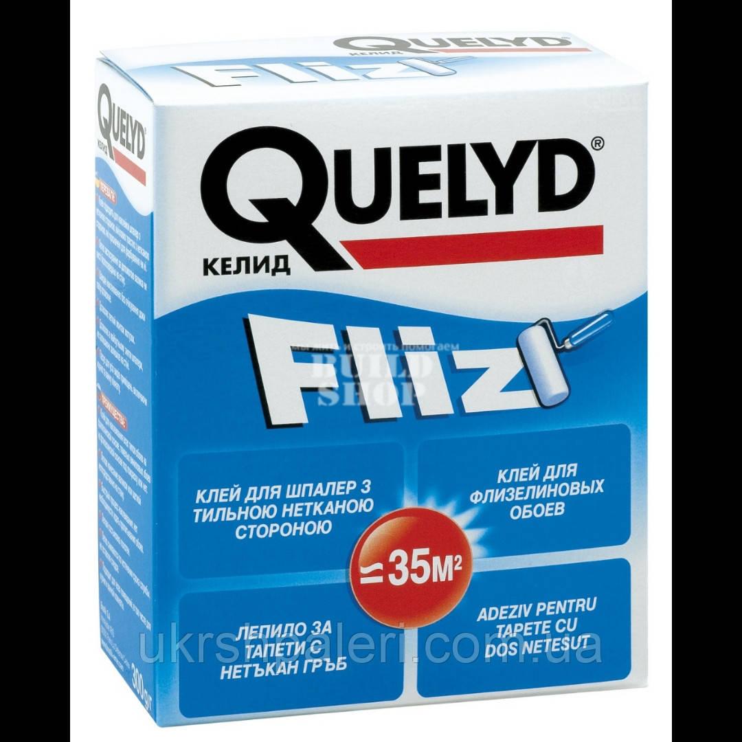 Клей Quelyd Fliz (Келід фліз)для шпалер на флізелін.