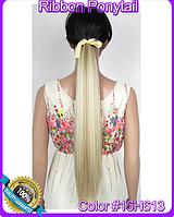 Шиньон хвост на ленте, прямые волосы, наращивание волос, длина - 55 см, вес - 90 г, цвет - №16Н613
