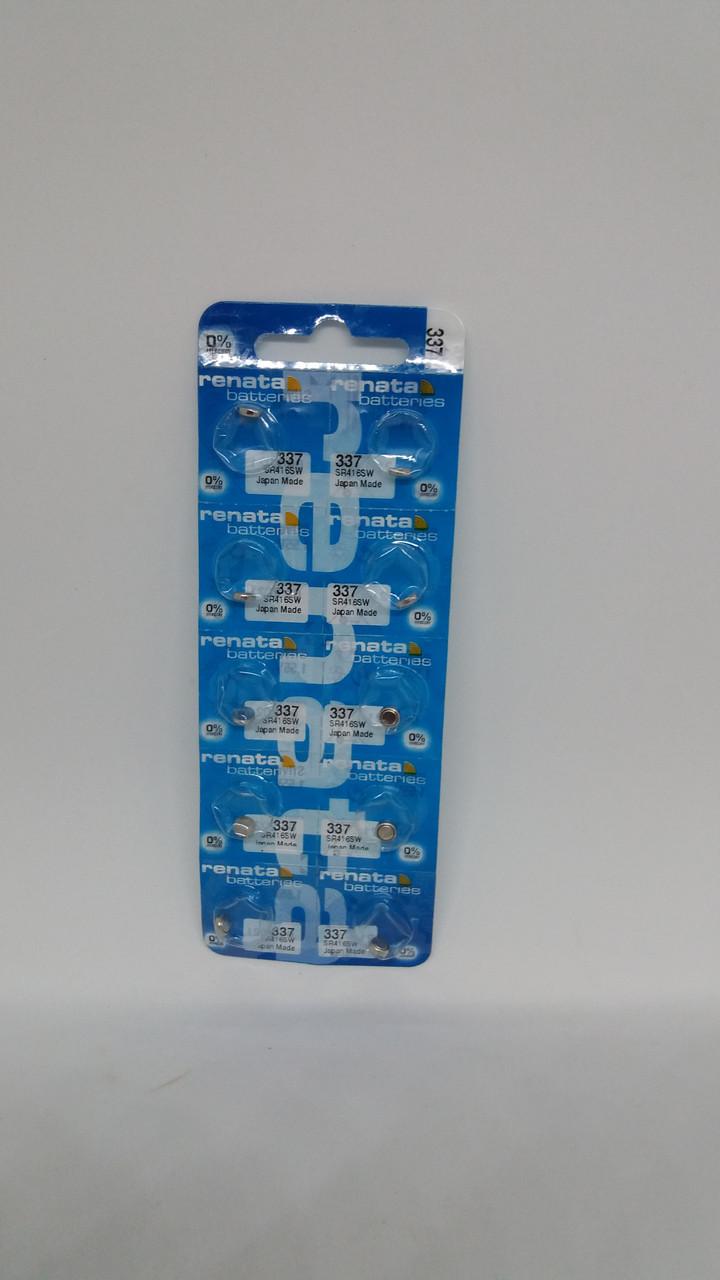 Часовая батарейка Renata SR416SW (337)