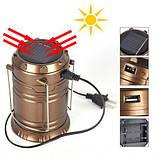 Многофункциональный светодиодный LED фонарь, зарядка от солнца, Powerbank, фото 2