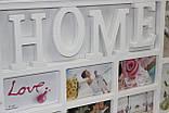Фото-коллаж белый для 10 фотографий, Дом, 72,5х37 см, фото 4