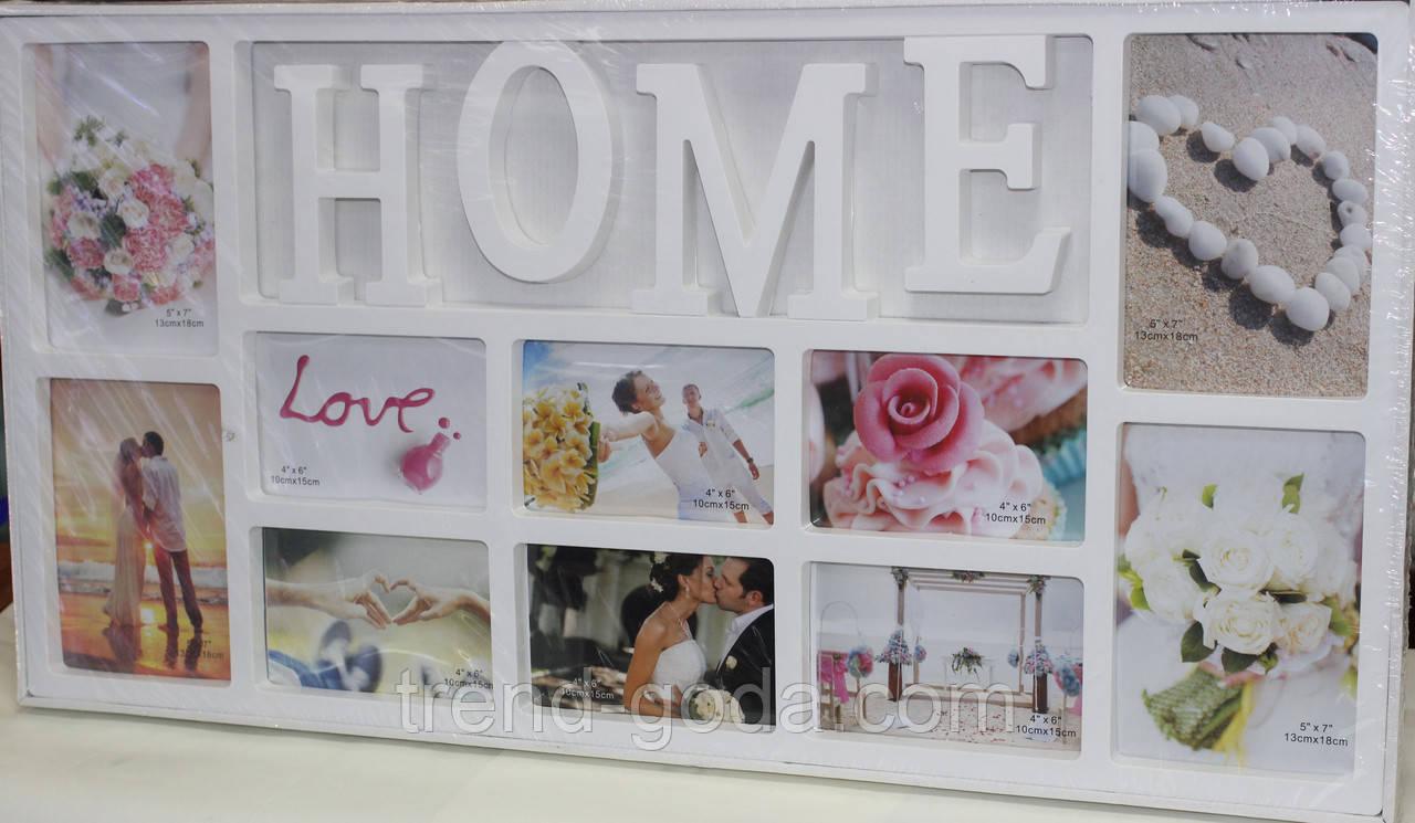 Фото-коллаж белый для 10 фотографий, Дом, 72,5х37 см