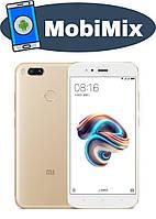Xiaomi MI A1 4/64Gb Gold Global