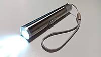 Лазер-фонарь 923 аккумуляторный 3 в 1 (Фонарь, Ультрафиолет, Лазер), зарядка от USB, металл