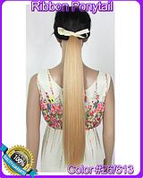 Шиньон хвост на ленте, прямые волосы, наращивание волос, длина - 55 см, вес - 90 г, цвет - №26\613