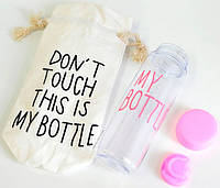 Podarki Бутылка My Bottle + чехол Pink