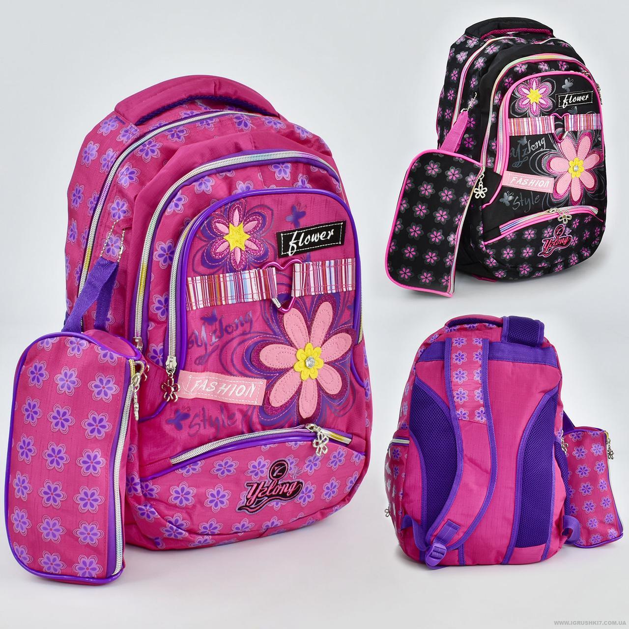 Рюкзак  Flower Fashion 2 вида, 3 отделения, 3 кармана, пенал, спинка ортопедическая
