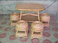 Набор плетеной мебели - журнальный столик и 4 табуретки из лозы