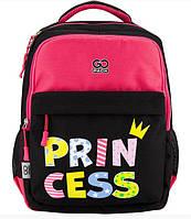 Рюкзак школьный Princess GO18-115M