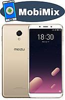 MEIZU M6S 3/32Gb Gold Global, фото 1