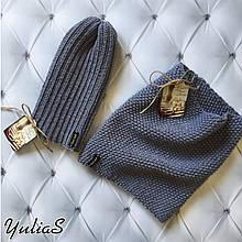 Демисезонный вязаный лёгкий набор шапка и снуд для мальчика ручной работы.