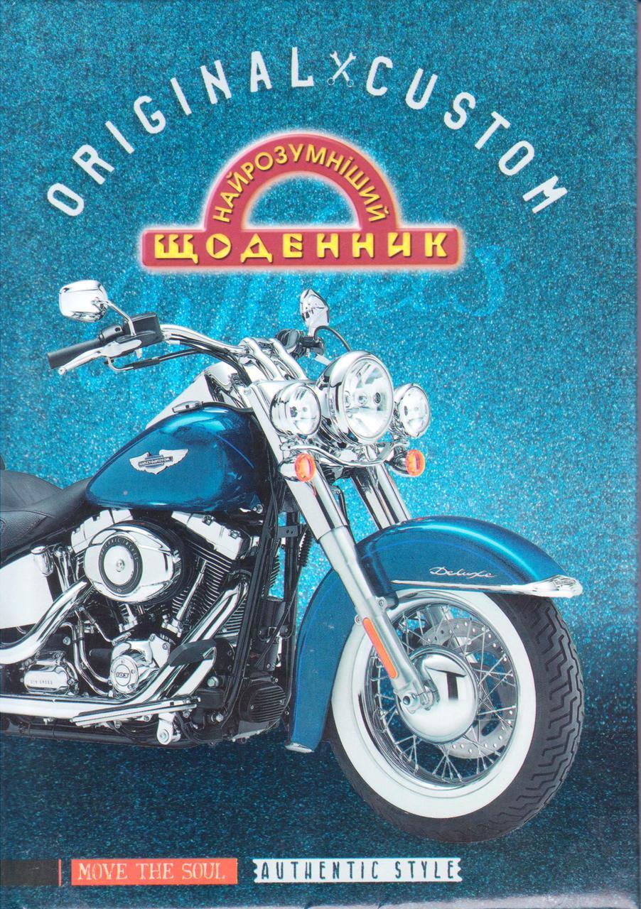 """Дневник школьный поролон """"Мотоцикл"""""""