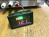 Индикатор уровня заряда с вольтметром, 12В, фото 2