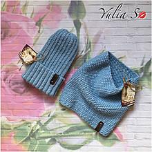 Детский вязаный демисезонный набор шапка снуд  для мальчика девочки ручной вязки.