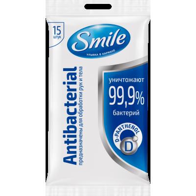 Влажные салфетки Smile антибактериальные 15 шт (в ассорт.)