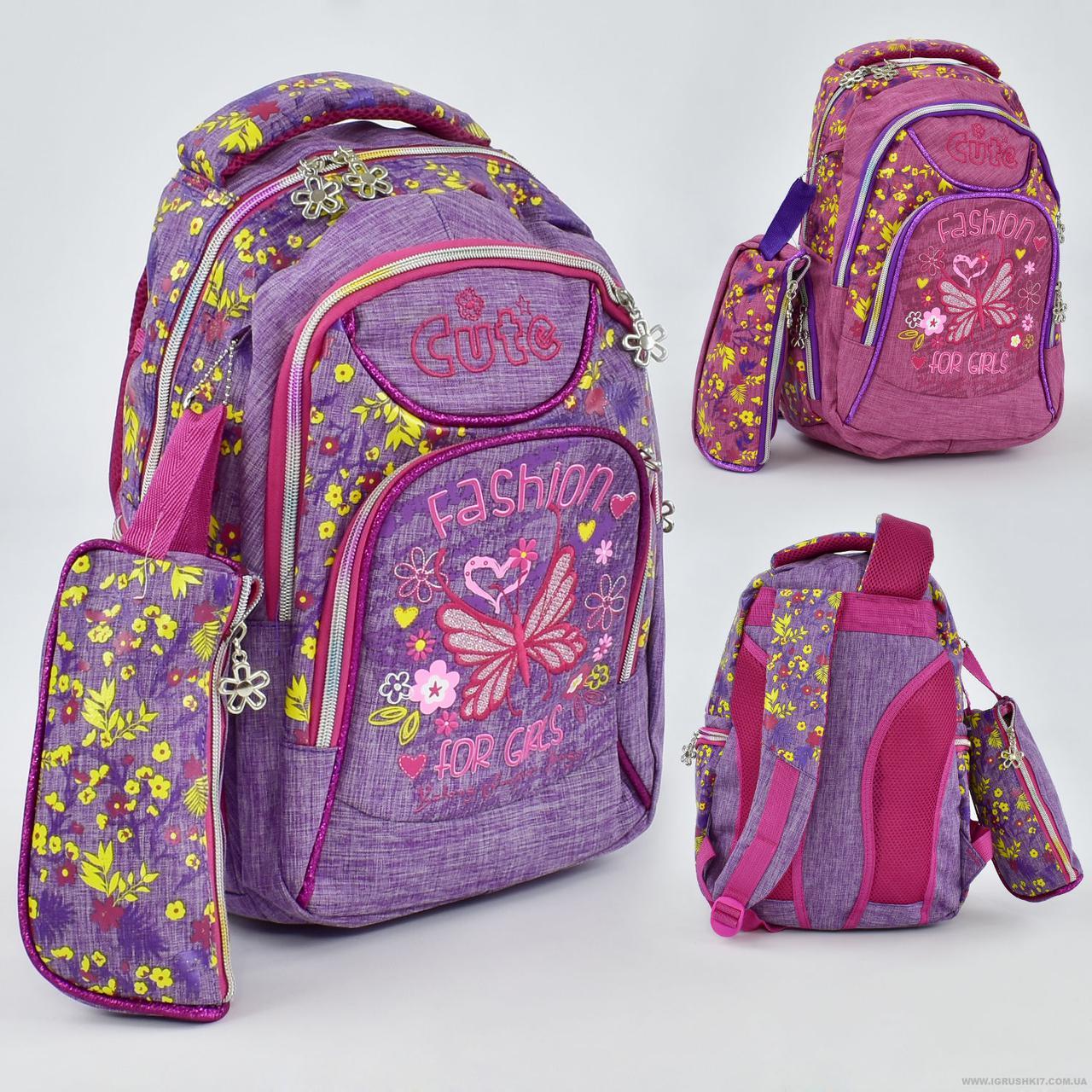Рюкзак  Cute Fashion 2 вида, 3 отделения, 2 кармана, пенал, спинка ортопедическая