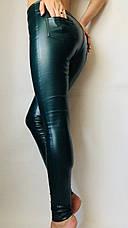 Женские лосины из эко-кожи №49 зеленая, фото 2