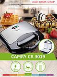 Вафельница для бельгийских вафель Camry CR 3019 ceramic, фото 5