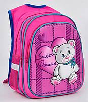 f7da69b1d5dc Школьный рюкзак Мишка 3d для девочек 1, 2, 3, 4 класс. Портфель