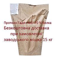 Концентрат сывороточного белка протеин Гадяч КСБ 65% Украина