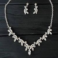 Свадебный комплект бижутерии серебро N-785
