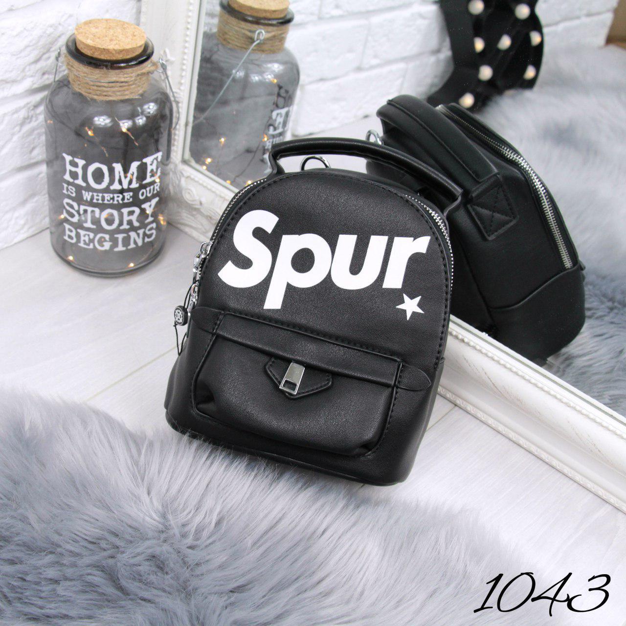 Рюкзак женский Spur черный