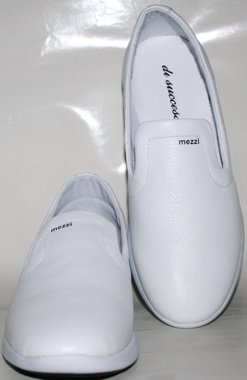 cdf4a5ac Модные кроссовки без шнурков, цена 1 375 грн., купить в Запорожье ...