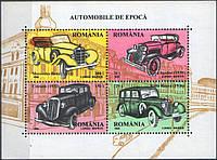 Румыния 1996 автомобили - MNH XF