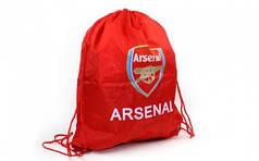 Рюкзак-мешок GA-1015-ARS-2 ARSENAL (PL, р-р 40х50см, красный)