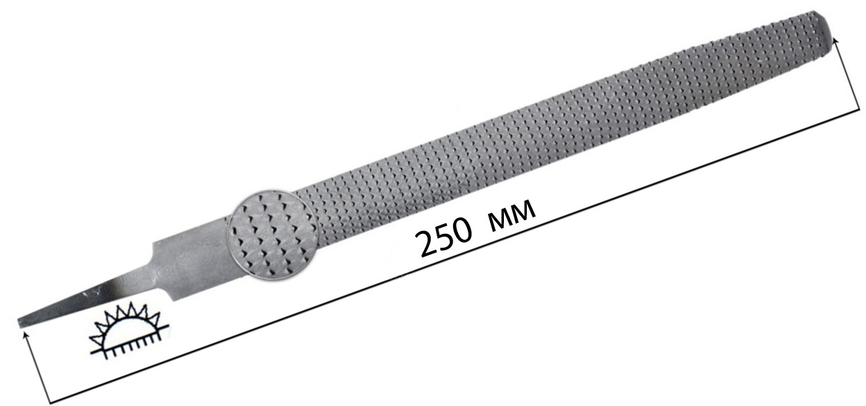 Рашпиль полукруглый 250мм