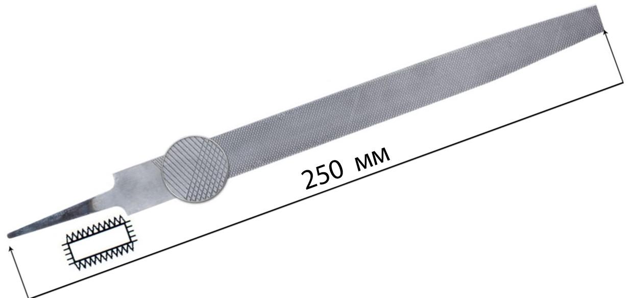 Напильник плоский 250мм
