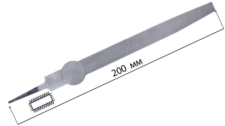 Напильник плоский 200мм