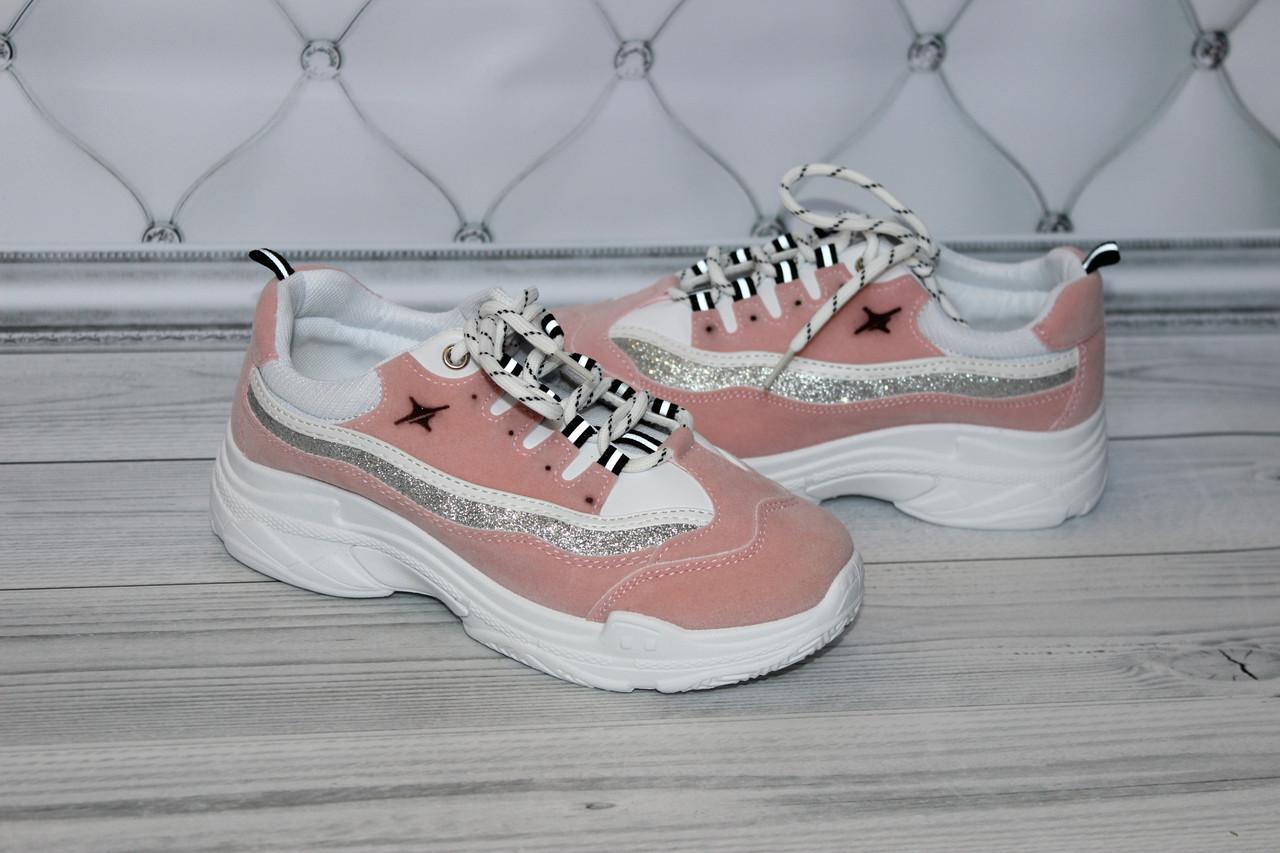 Женские кроссовки  розового цвета РАСПРОДАЖА