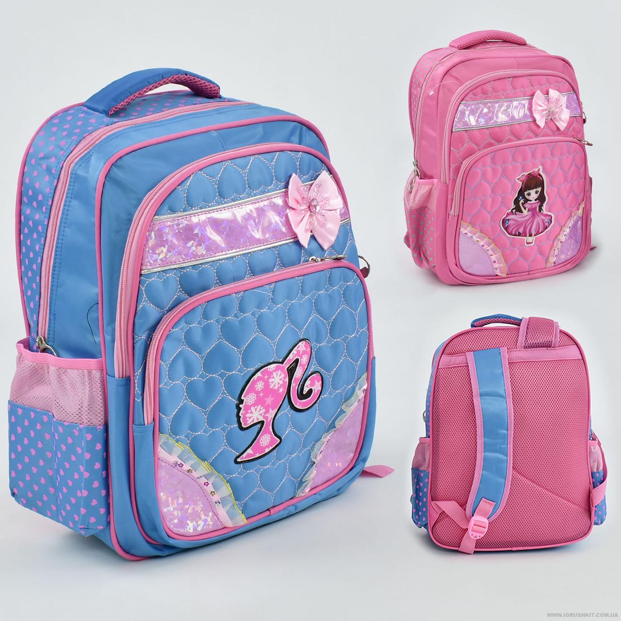 Рюкзак  Silhouette 2 цвета, 3 отделения, 2 кармана, ортопедическая спинка