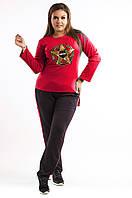 Женский спортивный костюм батал, кофта со звездой