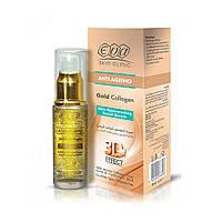 Eva Skin clinic Cold collagen Scin Rejuvenating Facial Serum
