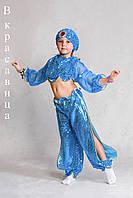 Новогодний костюм восточной красавицы (голубой)