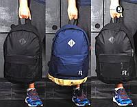 Городской рюкзак в стиле Reebok Leather Bottom 3 цвета в наличии