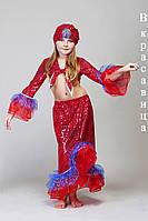Восточная красавица, костюм карнавальный для девочек красный