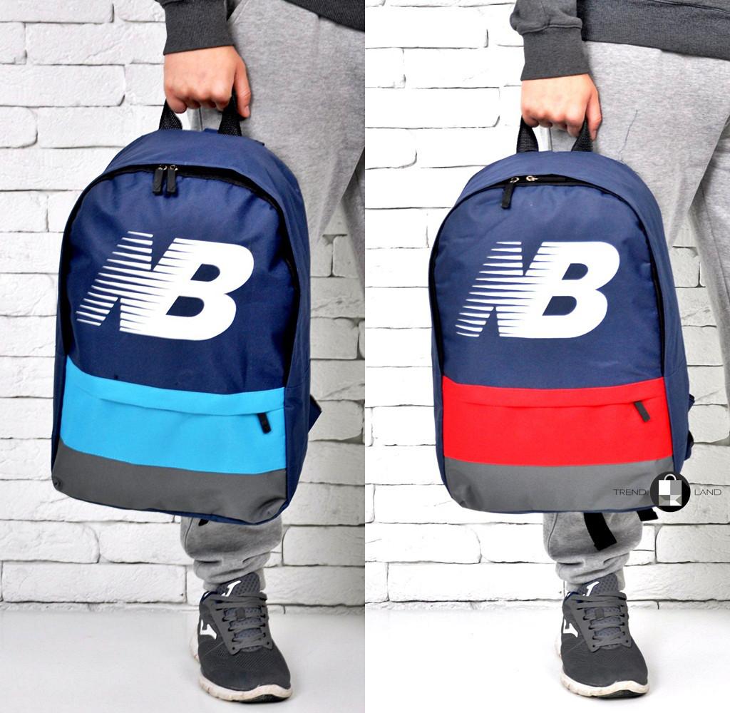 Міський рюкзак в стилі New Balance Rainbow 2 кольори в наявності