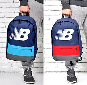 Міський рюкзак в стилі New Balance Rainbow 2 кольори в наявності, фото 2